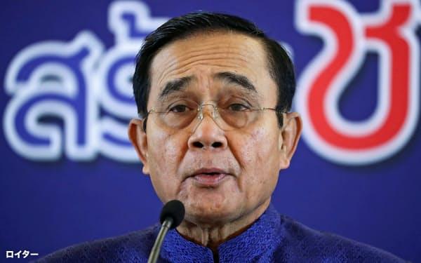 タイのプラユット首相(写真は9月22日、バンコク)=ロイター