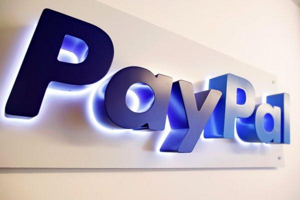 ペイパルは世界の加盟店2600万店で仮想通貨での支払いを可能にする=ロイター