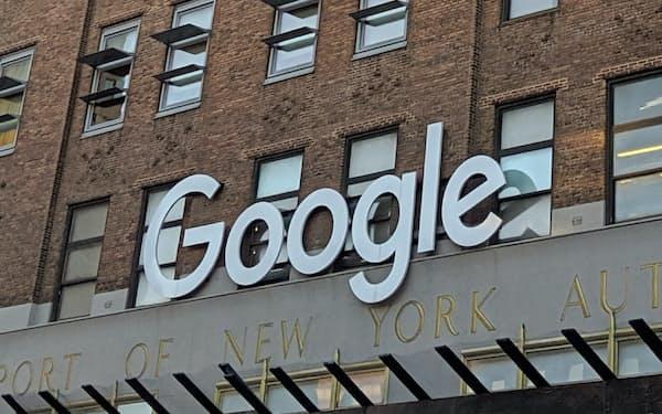 米グーグルは独占・寡占との批判を浴びている(米ニューヨークの社屋)