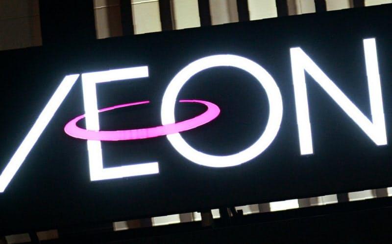 イオンが格安事業強化 傘下2社統合、郊外に新業態店