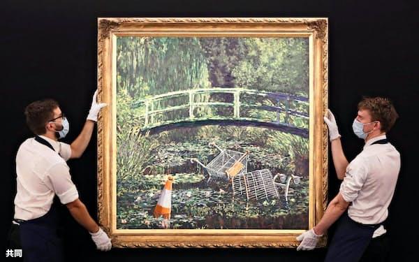 落札されたバンクシーの絵画(9月18日、ロンドン)=英PA通信・共同