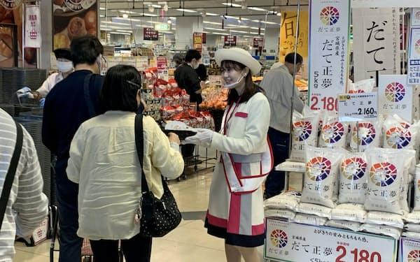 ブランド米の新米が店頭に並び始めた(18日、仙台市のイオン仙台中山店)