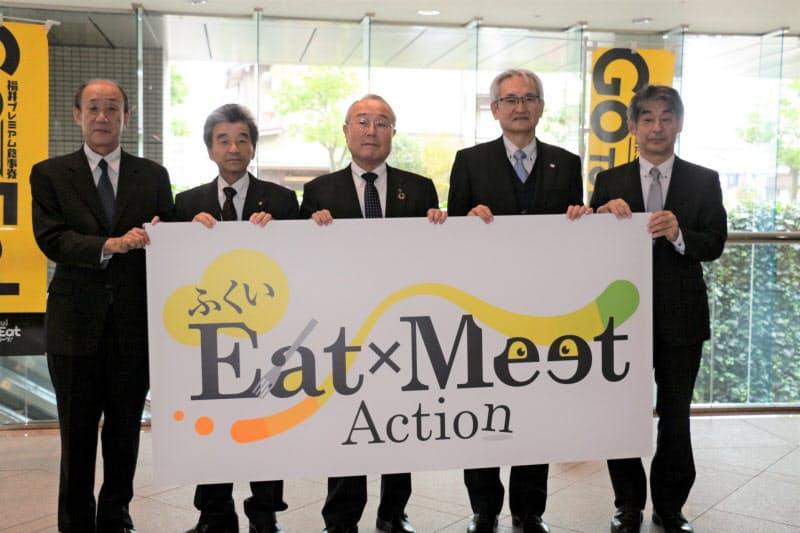 感染防止に努めたうえで会食やイベントを促進する(22日、福井市)