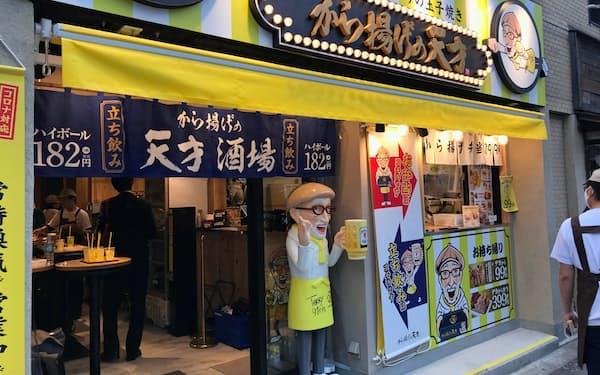 ワタミは低価格の立ち飲み居酒屋で集客を図る(東京都品川区)