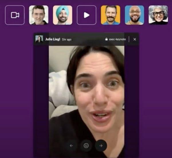 定例会議の代替を見据え、スラックは短い動画メッセージを投稿できる新機能を開発中だ(写真はイメージ)