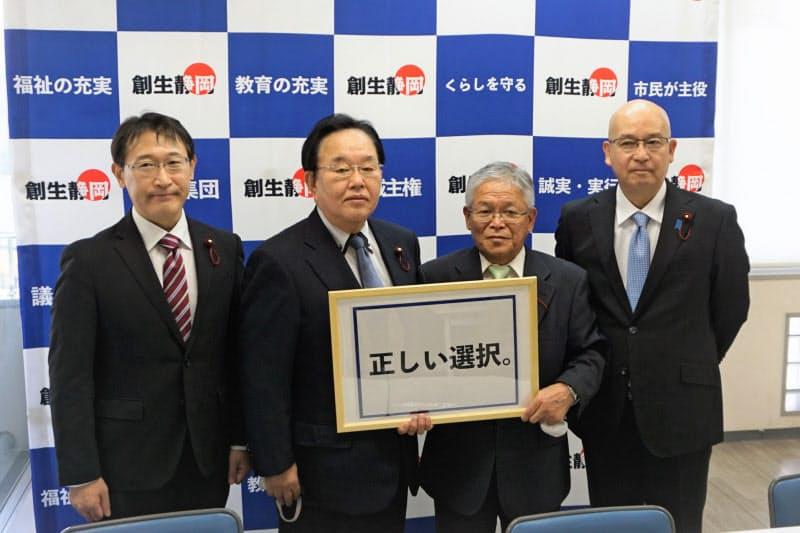 スローガンは「正しい選択。」とした(22日、静岡市内)