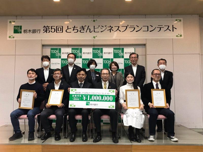 46人の応募者から5人の受賞者を決定した(22日、宇都宮市の栃木銀行本店)