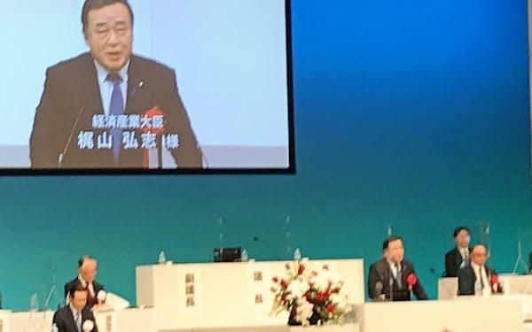 中小企業団体全国大会には梶山経産相も出席した(水戸市)