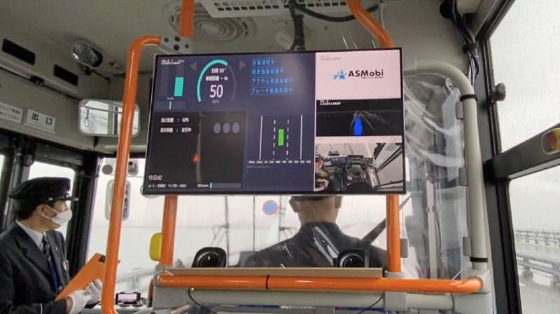 全地球測位システム(GPS)やレーダーでバスの位置、周囲の自動車などを把握する(22日、北九州市)