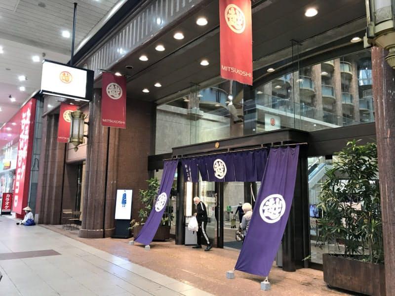 大規模改装に向けて縮小して営業を続ける松山三越(22日、松山市)