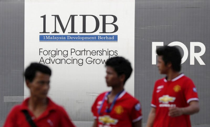 香港当局は「1MDB」事件をめぐりゴールドマンに巨額の罰金を科した=ロイター