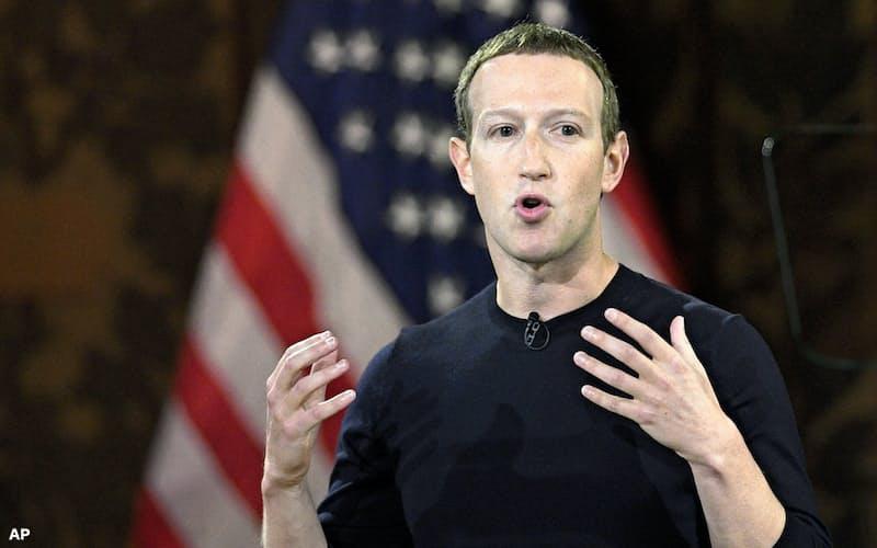 共和党はフェイスブックなどへの批判を強めている(ザッカーバーグCEO)=AP