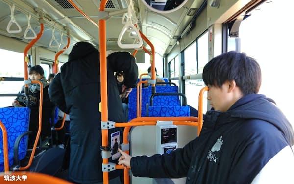 筑波大学の「未来社会工学開発研究センター」は顔認証技術を使ったバスの乗降車の実証実験をした