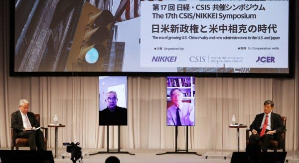 パネル討論をする(右から)北岡、スタインバーグ、キャンベルの各氏。左はモデレーターの田中氏(23日午前、東京都港区)
