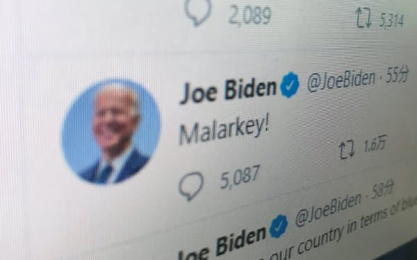 「Malarkey(たわごと)」と書かれたバイデン氏のツイッター
