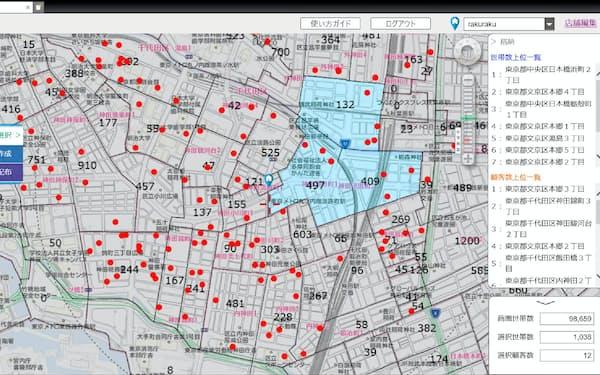 ゼンリンが来年開始するスタートアップ向け新サービスの画面イメージ。区画ごとに世帯数が表示される。
