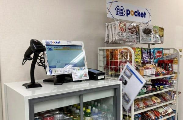 商品スキャンから支払いまで客が自らする