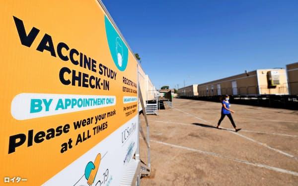 米ジョンソン・エンド・ジョンソンの新型コロナウイルス用ワクチンの開発施設(13日、米カリフォルニア州)=ロイター