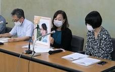 医療事故調5年、報告低迷続く 運用の改善求める声