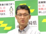 23日、宮崎県の当初予算編成方針を発表する河野知事