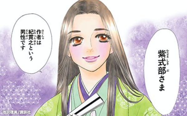 講談社「学習まんが 日本の歴史」第5巻は華やかな少女漫画タッチで平安時代を描く(C)池沢理美/講談社