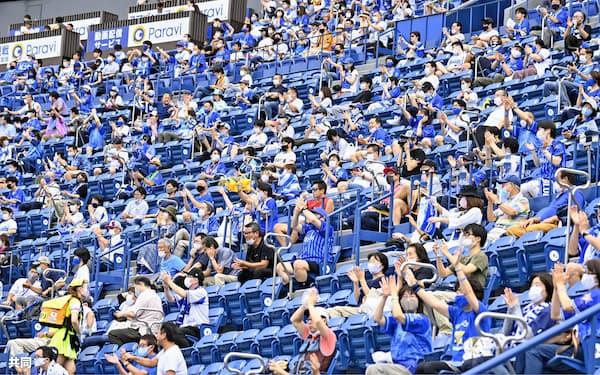 横浜スタジアムでは30日~11月1日、収容人数の8割以上の観客を入れた試合が計画されている=共同