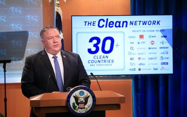 クリーンネットワーク計画について説明するポンペオ米国務長官=ロイター