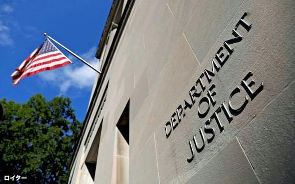 米司法省は巨大IT企業提訴に動いた(米司法省本部=ロイター)