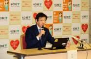記者会見する神戸市の久元市長(23日、神戸市)