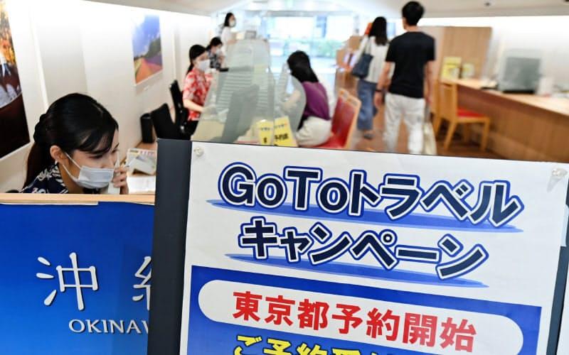 「Go To トラベル」事業に東京発着が追加され、旅行需要の持ち直しが期待されている