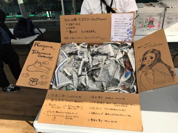 新幹線輸送で届いた卵の箱には、生産者自らがおすすめの調理法を記した