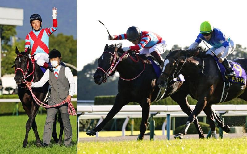コントレイルが無敗三冠、競馬・菊花賞で優勝