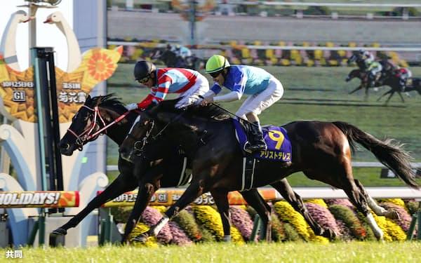 第81回菊花賞を制したコントレイル(左)と2着のアリストテレス(25日、京都競馬場)=共同