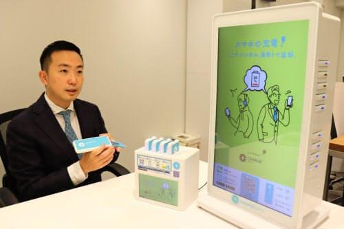 秋山会長は電子看板機能などでバッテリー貸出機の付加価値を高める方針だ