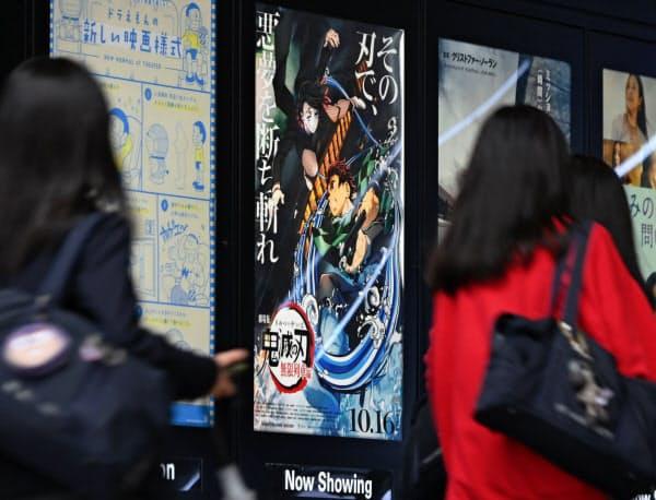 映画「劇場版『鬼滅の刃』無限列車編」は公開から10日間で興行収入100億円を超えた