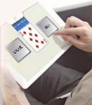 日本では脳の認知機能を手軽にチェックできるサービス「のうKNOW(ノウノウ)」を始めている
