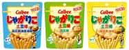 カルビーが発売した中国向けの「じゃがりこ」