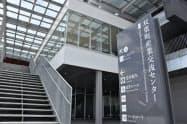 東電HDは26日、福島復興本社を双葉町産業交流センターに移転した