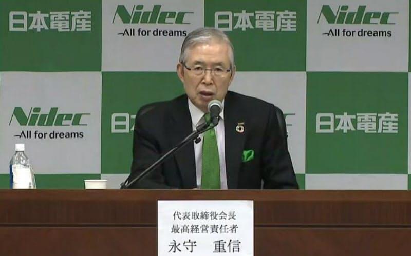 日本電産の永守会長「EVモーター、シェア45%へ」