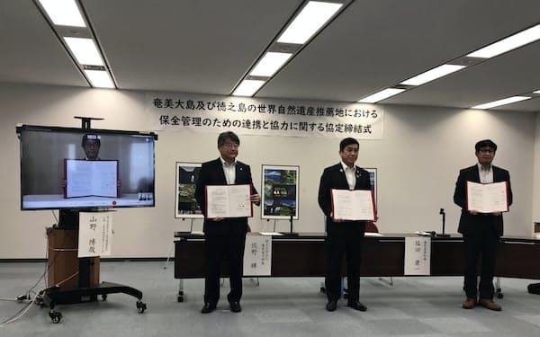 連携協定書を掲げる鹿児島県の塩田康一知事(右から2人目)ら