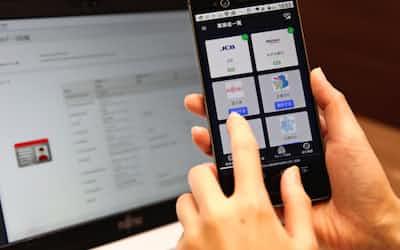 富士通などが開発する「分散型ID」のスマホアプリ