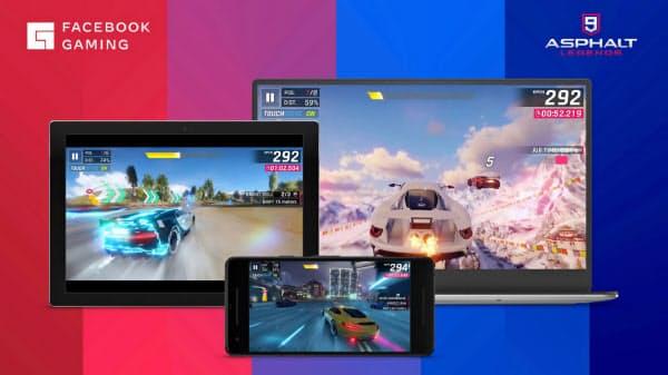 フェイスブックはクラウド新サービスで自動車レースゲーム「アスファルト9:レジェンド」など5タイトルを提供する