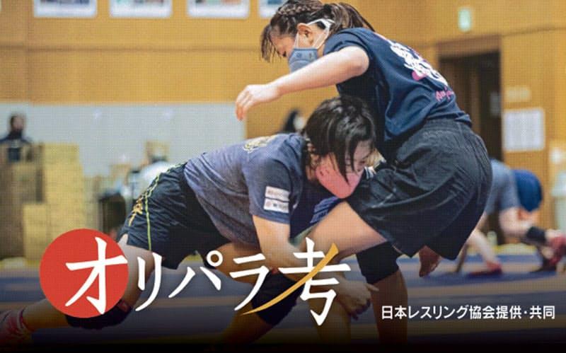 アスリートとして結果を残すには高い達成意欲が不可欠(東京五輪代表が参加したレスリング女子の強化合宿)