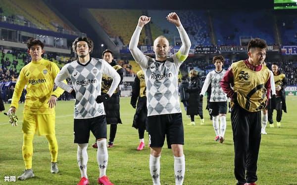 2月に行われたACLの水原戦で勝利し、サポーターの歓声に応える神戸・イニエスタ(手前右から2人目)ら=共同