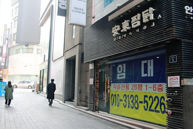 経済 2020 韓国 危機