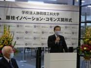 静岡理工科大学のサテライト拠点開所式であいさつする藤枝市の北村正平市長(右、27日)