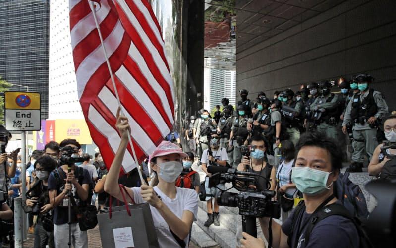 香港活動家4人、米に亡命申請か 香港紙報道