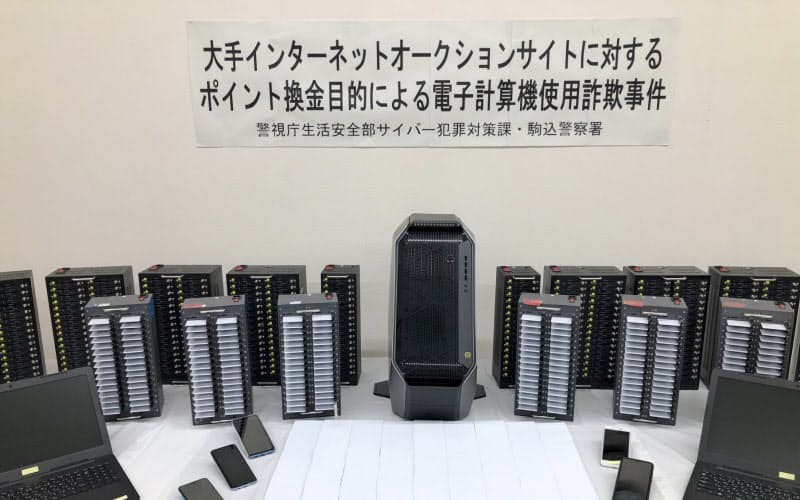 1万枚のSIMが押収された(10月、警視庁)