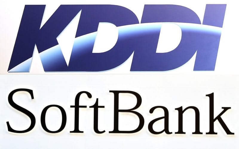 ソフトバンクとKDDI、割安プラン発表 サブブランドで
