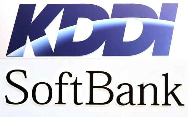ソフトバンクとKDDIは菅義偉政権の値下げ要求に応じ、新しい顧客層を開拓する